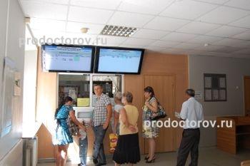 Гродненская детская областная клиническая поликлиника