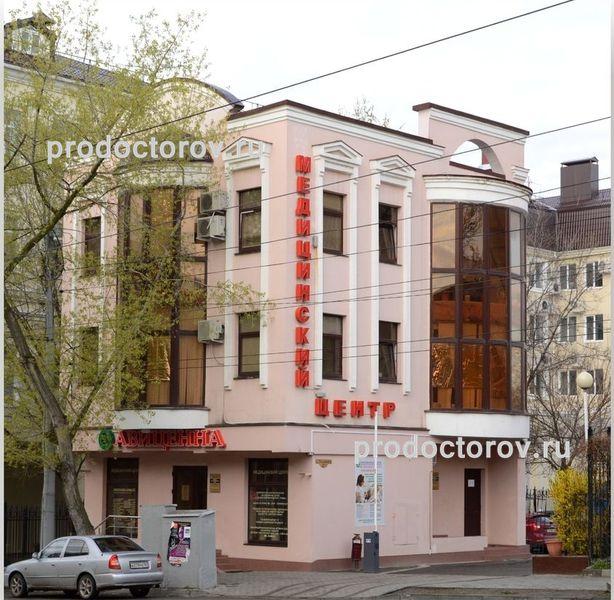 Ветеринарная клиника на ул. радужном