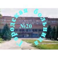 Детские больницы на севере москвы