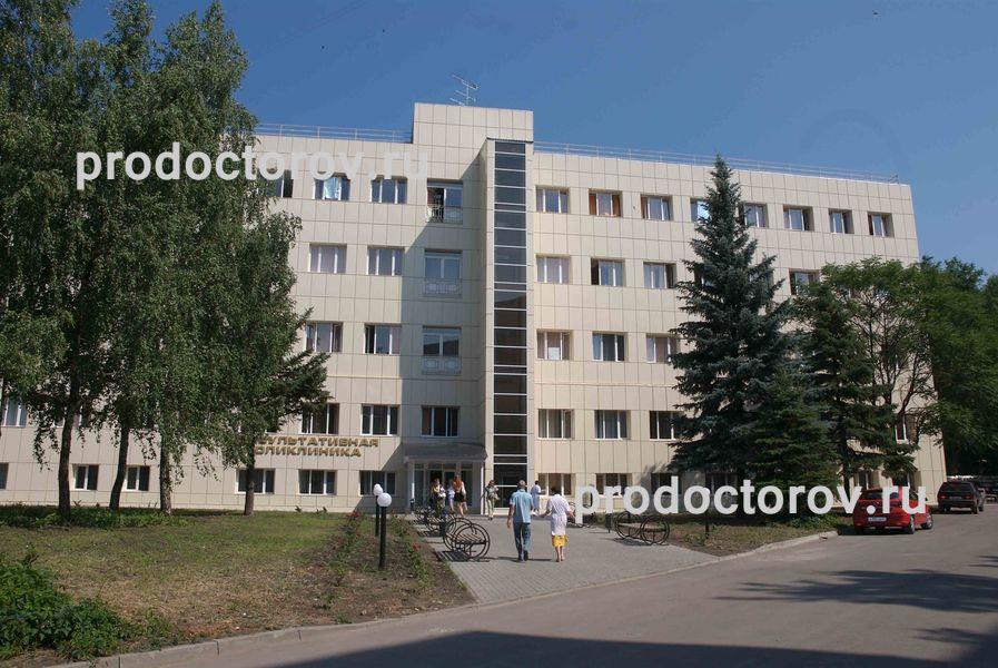 Первая городская больница запись к гинекологу