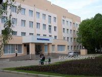 Оренбургская городская клиническая больница 4 сайт