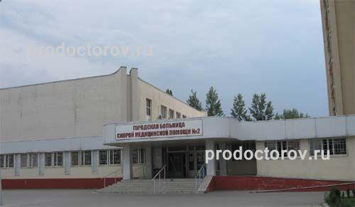 Детская клиническая больница башляевой