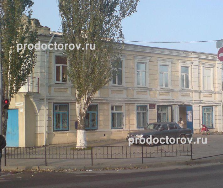Адрес медицинский центр мчс россии