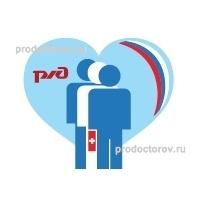 Стоматологическая поликлиника 5 запись на прием через интернет
