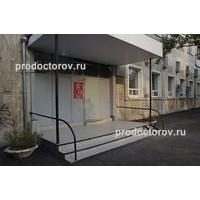 Регистратура поликлиники на ерошенко в