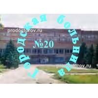 Дубинино шарыповский район больница