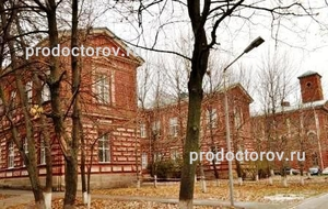 Больница водников вакансии - c15a