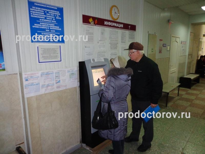 Областная больница на 9 км воронеж официальный