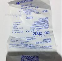 комиссионный магазин монета оренбург каталог товаров