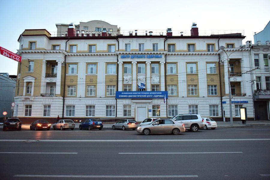 Ддц на ворошиловском официальный сайт Услуги кардиолога