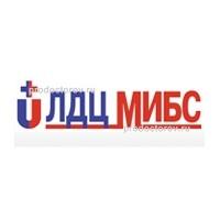 Медицинские центры в новосибирске
