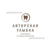 Городская больница 31 петербурга