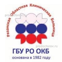 Работа в детской больнице москва