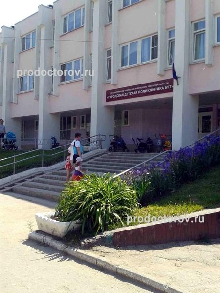 Детская областная ортопедическая хирургическая больница