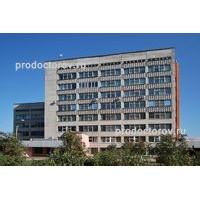Волгоград 25 клиническая больница приемный покой