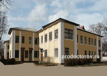 Рейтинг поликлиник дмс москва