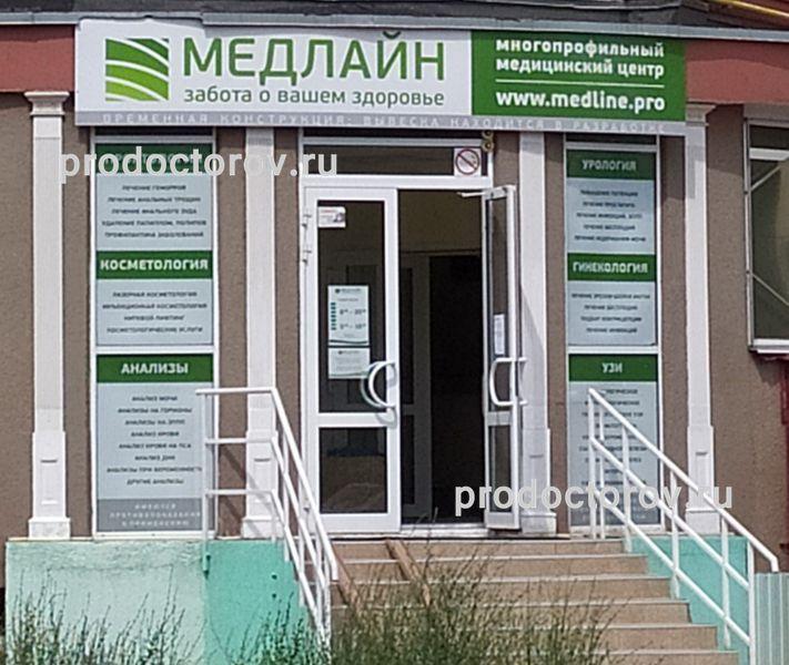 взять кредит на сумму 50000 рублей