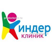 Владикавказ поликлиника мвд официальный сайт