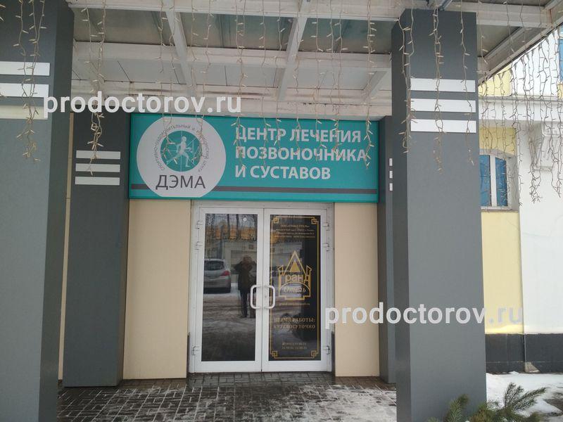 Ооо центр лечения позвоночника и суставов внутрисуставные инъекции сустав