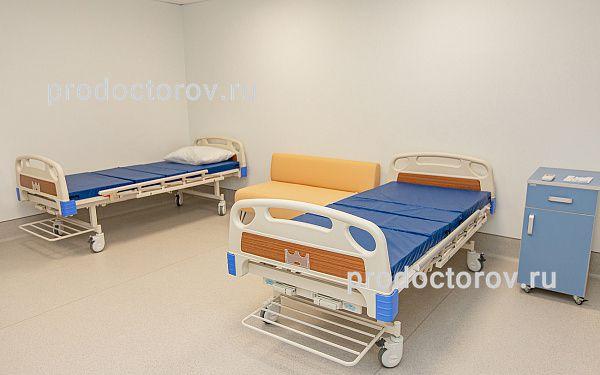 Отзывы 59 пациентов о «Васкул Клиник» в Рязани - ПроДокторов