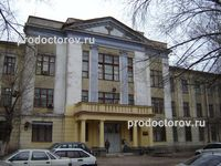 Поликлиника г.волоколамск регистратура