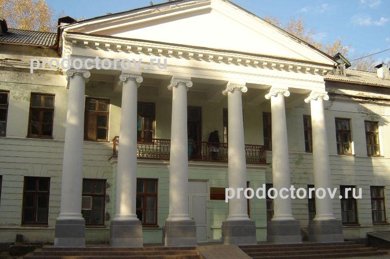 Сызранская городская больница 1