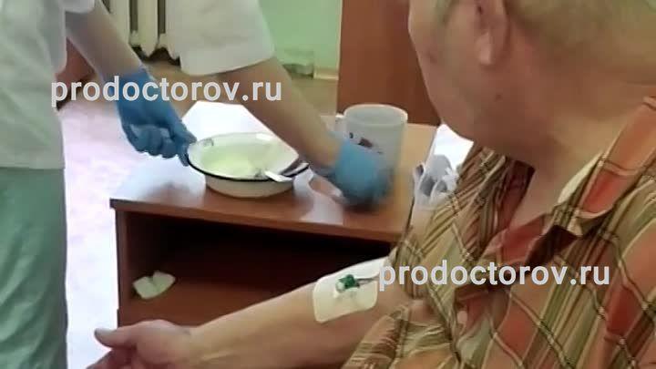 Клиника в строгино врач дерматолог