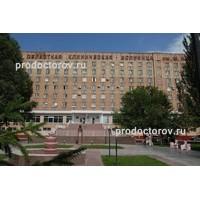 Боткинская больница официальный сайт Москва, адрес, как доехать