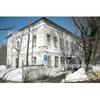 Серовская городская детская поликлиника