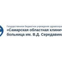 Детская поликлиника 9 иркутск телефон регистратуры