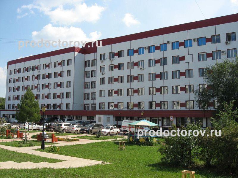 Муз городская больница 16 воронеж