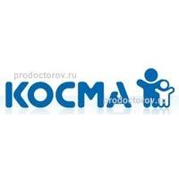 4 поликлиника белгород детская поликлиника 4 через интернет