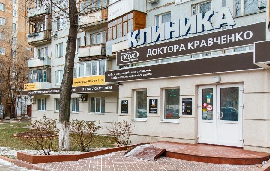 Первая городская больница волгоград кировский район