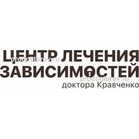 Самара наркологические клиники кинешма наркологическая клиника
