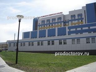 Больница асан сеул