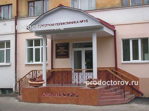 Пинск района больница