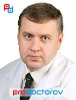Работа врач гигиена питания