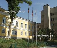 Астрахань детская городская клиническая больница