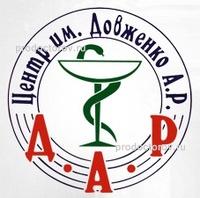Записаться на прием к врачу ачинск поликлиника 2