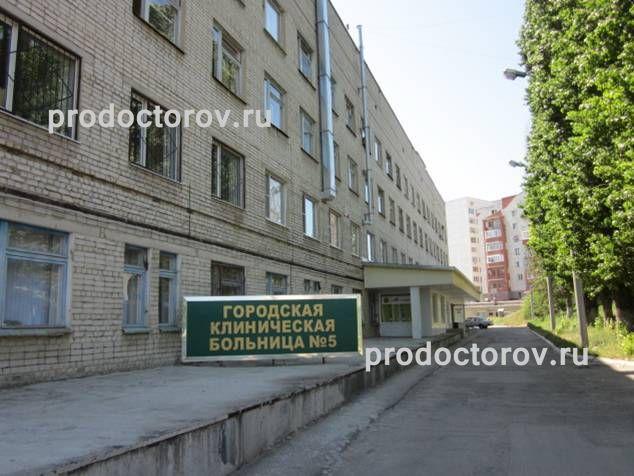 Поликлиника спорта 14 воткинск запись к врачу воткинск
