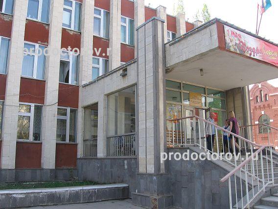 Детская поликлиника по ул коммунальная в г омске