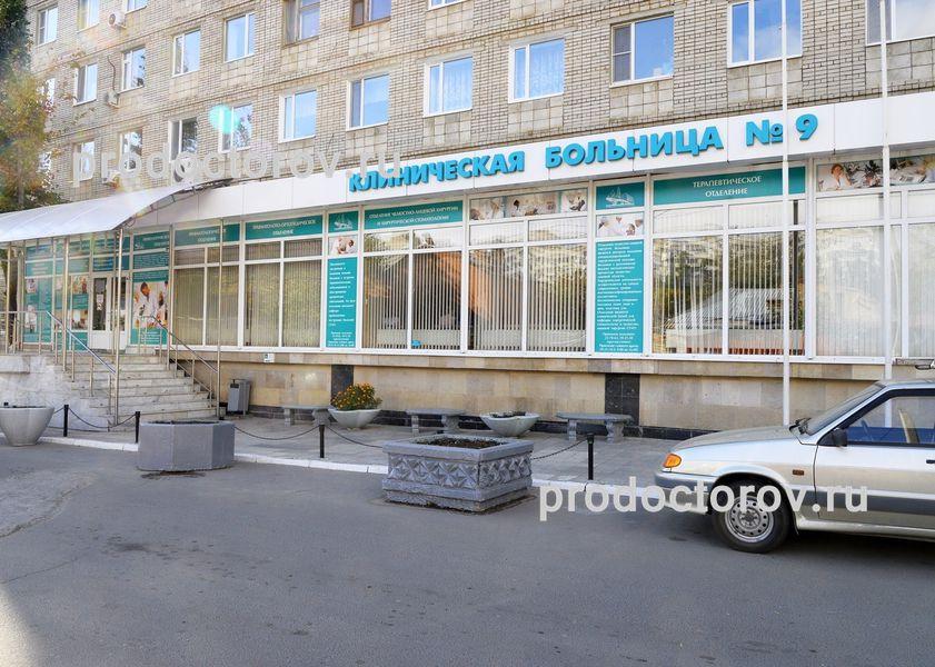 Поликлиника в районе перово
