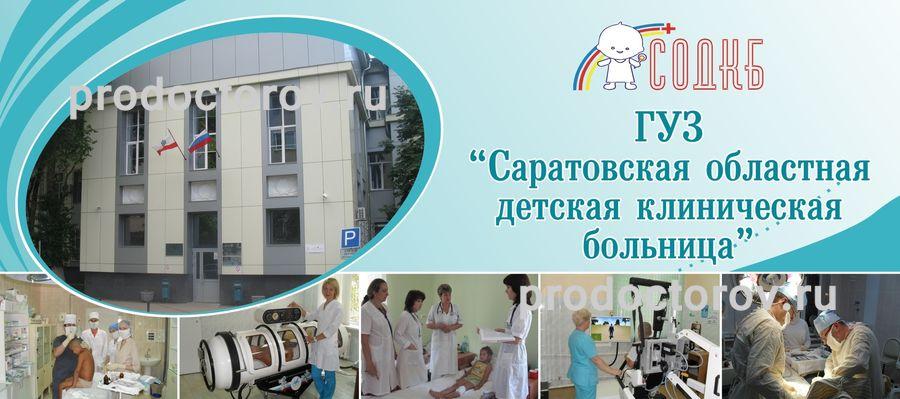 Телефон регистратуры поликлиники онкология