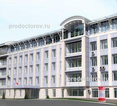 Институт травматологии и ортопедии в москве официальный сайт лучший зарубежный платный хостинг