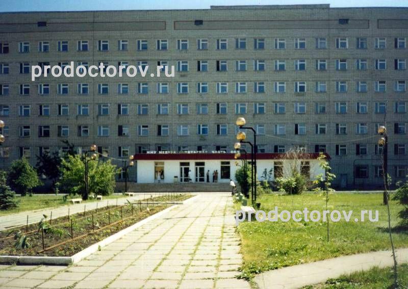 Челябинская городская детская больница