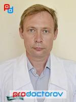 наркологии севастополя