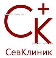 Мед севастополе официальный сайт скачать движок сайта wordpress