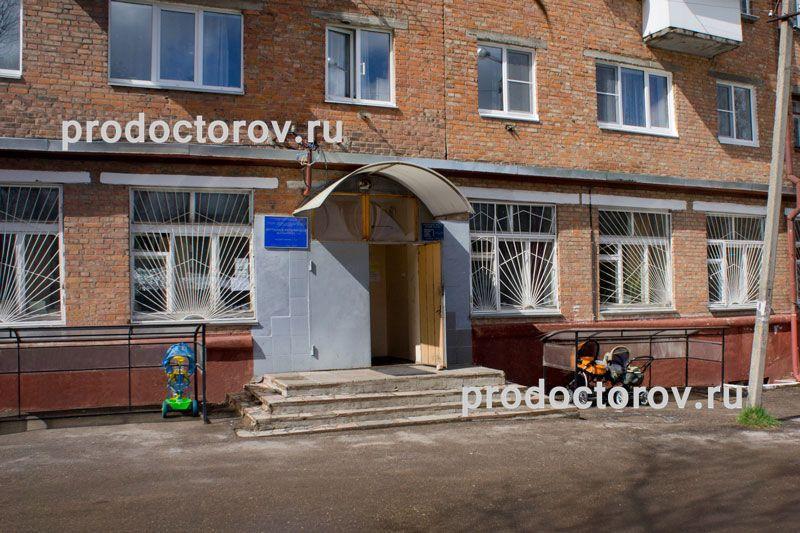 Работа врачом экспертом в страховой компании москва