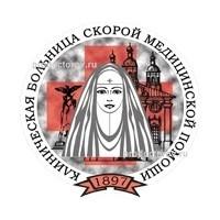 Детская поликлиника 4 вологда московская 2а официальный сайт вологда