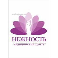 Применение трав в гинекологии - Клуб Здоровья!